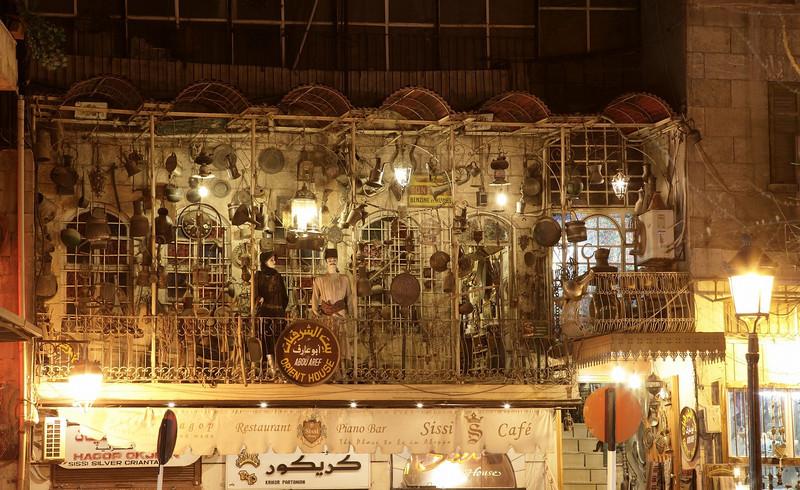Oriental Goods shop, Sahat Al-Hatab, Aleppo. by Ketan Gajria, 2009